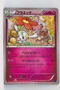 XY8 Blue Shock 041/059	Floette 1st Edition