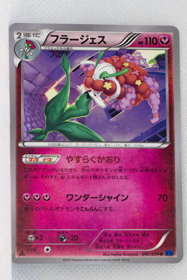 XY8 Blue Shock 042/059	Florges 1st Edition