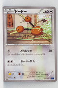 XY8 Blue Shock 048/059	Doduo 1st Edition