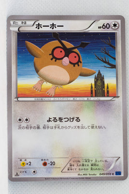 XY8 Blue Shock 049/059	Hoothoot 1st Edition