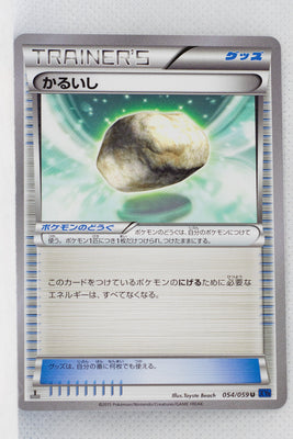 XY8 Blue Shock 054/059	Float Stone 1st Edition