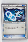 XY8 Blue Shock 055/059	Glalie Spirit Link	 1st Edition
