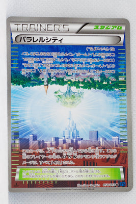 XY8 Blue Shock 058/059	Parallel City 1st Edition