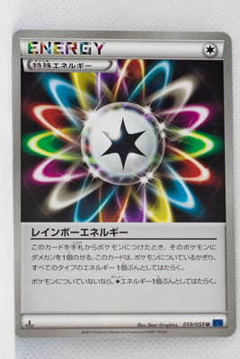 XY8 Blue Shock 059/059	Rainbow Energy 1st Edition