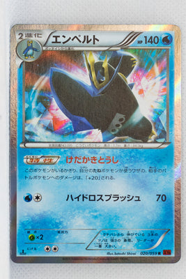 XY8 Red Flash 020/059	Empoleon 1st Edition Holo