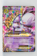 XY8 Red Flash 028/059	Mega Mewtwo EX 1st Edition Holo