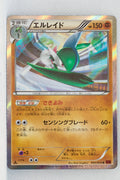 XY8 Red Flash 040/059	Gallade 1st Edition Holo