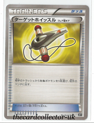 The Best of XY 109/171 Target Whistle