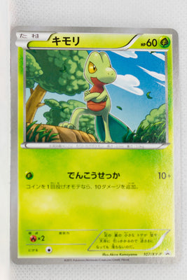 107/XY-P Treecko Double Crisis Combini Promotion January 30, 2015