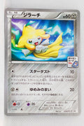 129/XY-P Jirachi May 2015-July 2015 Pokémon Card Gym Pack