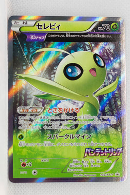 142/XY-P Celebi Pokémon Center Bandit Ring Booster Box Purchase (June 20, 2015) Holo