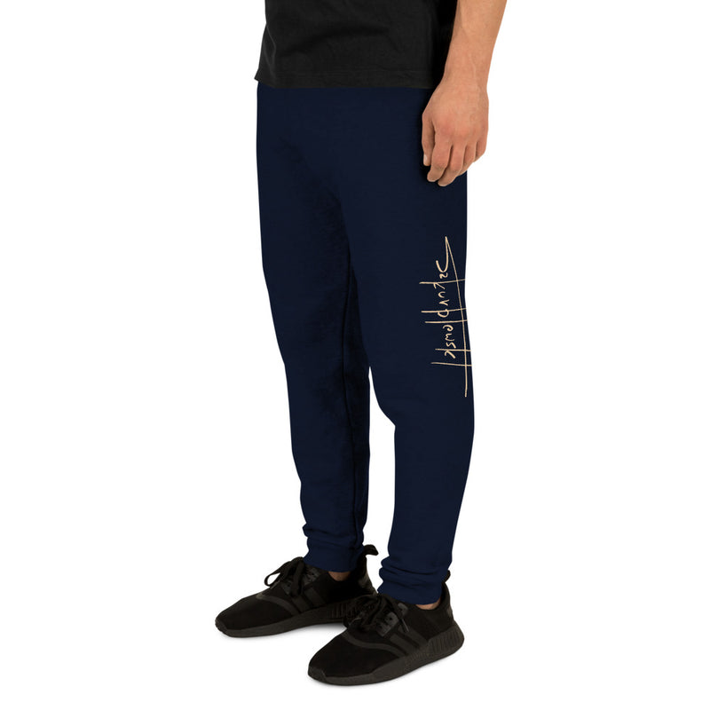 Unisex Joggers - Szymon K - we wear art