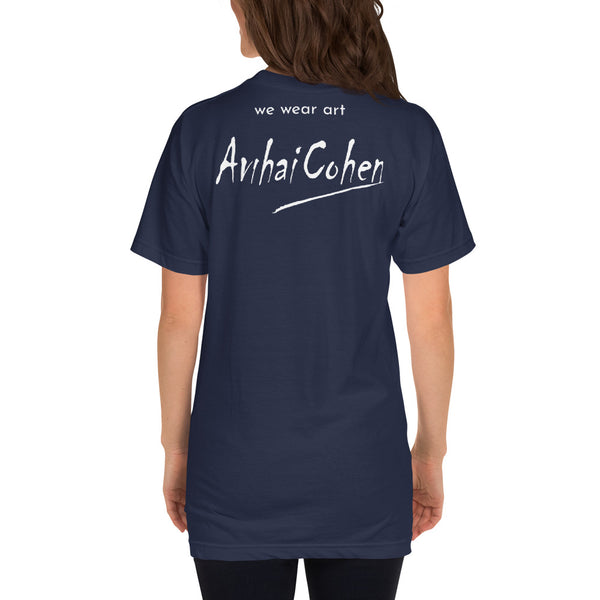 T-Shirt - Never give up by Avichai C - we wear art