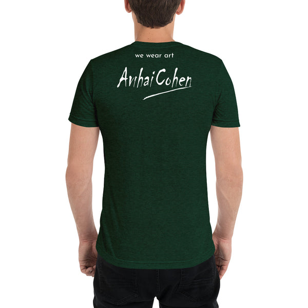 Short sleeve t-shirt - Moi by Avichai C - we wear art