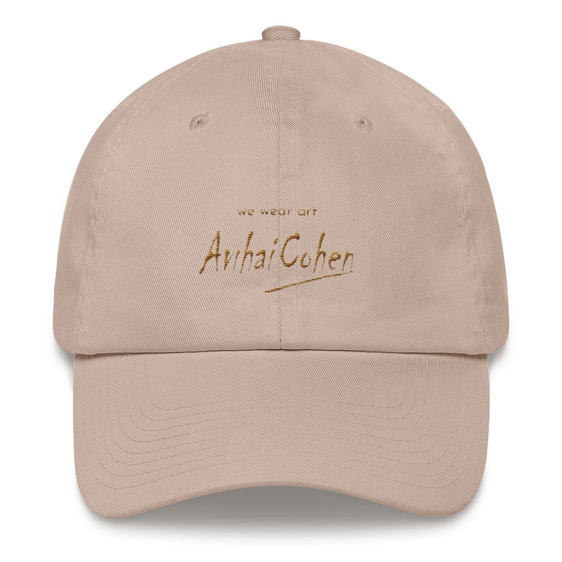 Dad hat - Avichai C we wear art - we wear art