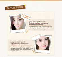 Load image into Gallery viewer, White Rice Whitening Cream