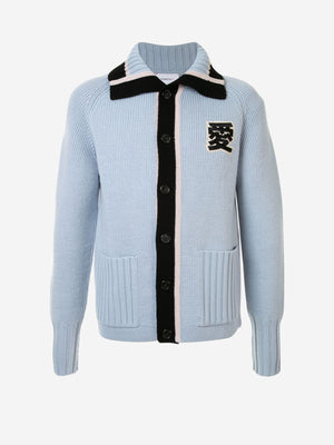 'LOVE' letter wool cardigan
