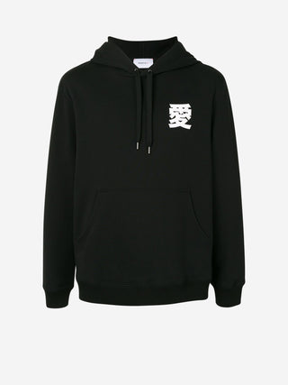 'LOVE' letter Chinese character hoodie