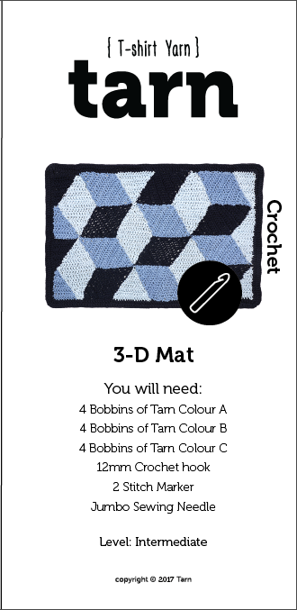 3D Mat Pattern - Available Online Only
