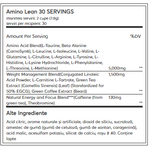 Rsp Nutrition Amino Lean 30 SERVINGS