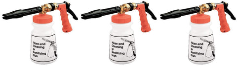 Gilmour 75QGFMR Foamaster Adjustable Multi Ratio Cleaning Gun