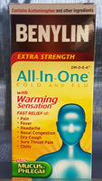 BENYLIN ALL IN ONE WARMING 250ML