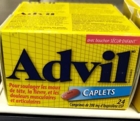 ADVIL CPLT 200MG 24S