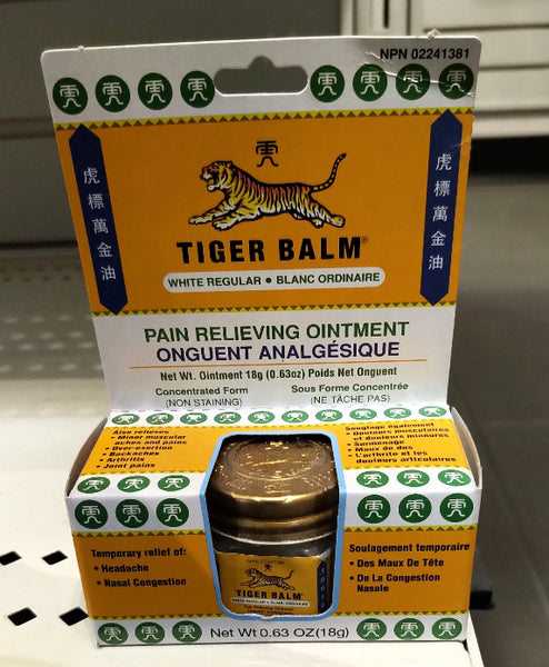 TIGER BALM WHITE REG 18G