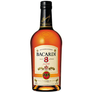 Bacardi 8 Year Rum (750ml)