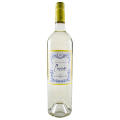 Cupcake Sauvignon Blanc, Marlborough, New Zealand, 2016 (750ml)