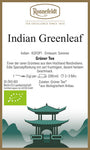 Indian Greenleaf 100g