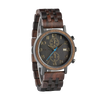 Wooden Watch Brown Wristband