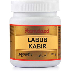 Hamdard Labub Kabir Herbal for Strength to Brain, Nerves & Male Organ - 125g by Hamdard