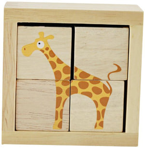 BeginAgain BuddyBlocks Safari Animals - Matching and Problem Solving - Kids 18 Months and Up