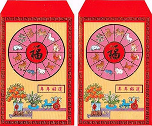 Dlaw Designs 1 X 100 Chinese Red Envelopes