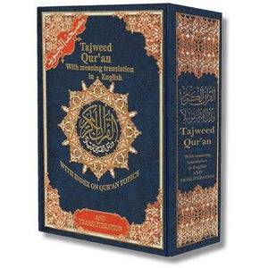 Tajweed Qur An(Whole Quran With Meaning Translation And Transliteration In English) (Arabic&English)