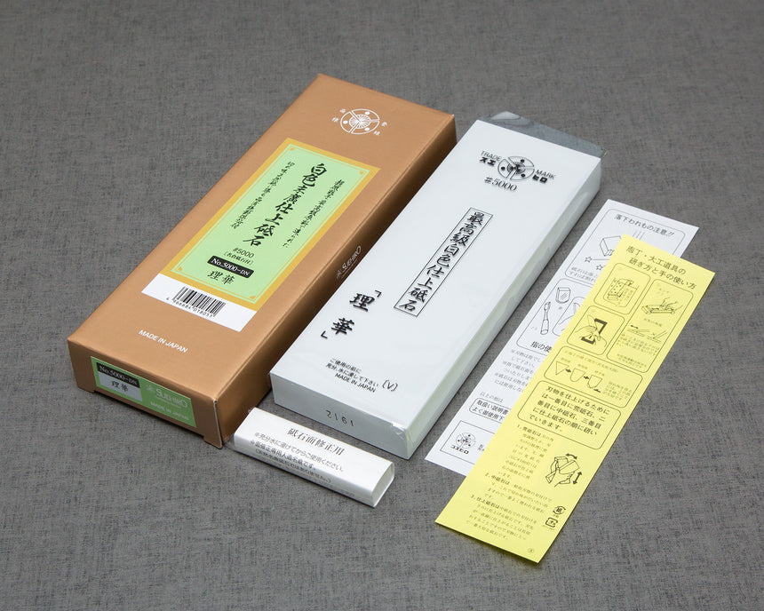 Suehiro 4-Piece Sharpening Kit