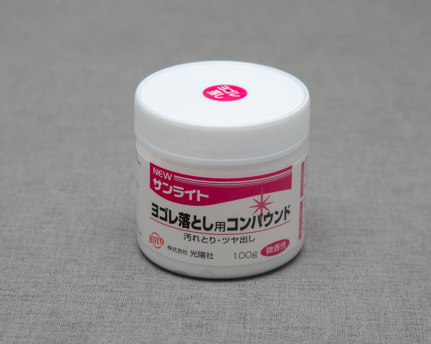 KOYO New Sunlight Polishing Compound 100g