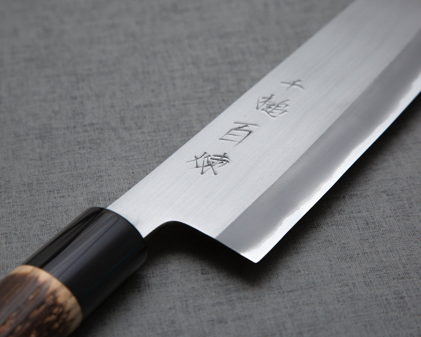 "Mutsumi Hinoura Aogami #2 ""Sentsuchi Hyakuren"" 270mm Gyuto with Charred Chestnut Handle"