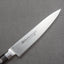Misono Molybdenum Steel Series Petty