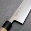 Masamoto KS 240mm Gyuto (KS3124)