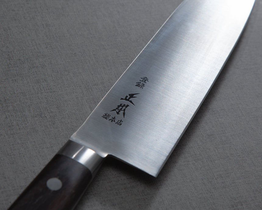 Masamoto CT Series 180mm Santoku