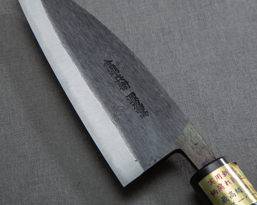 Moritaka Hamono Aogami Super 110mm Double-Edged Ko-Deba