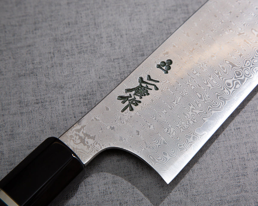 "Nigara ""Anmon"" SRS13 Blasting Damascus 240mm Kiritsuke Gyuto with Premium Ebony Double-Ginmaki Handle"
