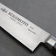 "Sugimoto ""High-end Line"" Carbon Steel Gyuto"