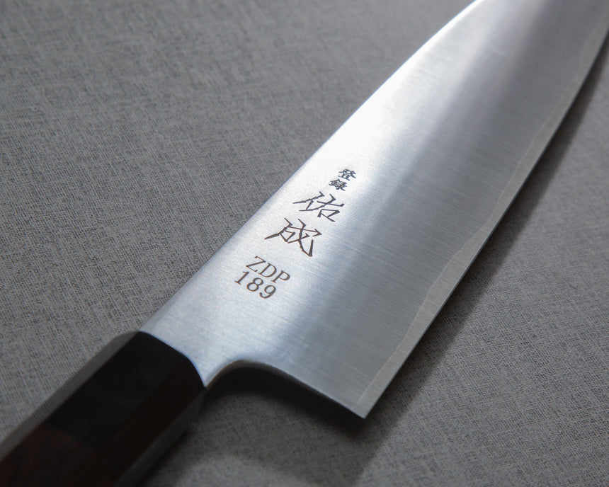 Sukenari ZDP-189 Gyuto 210mm with Ebony Buffalo Horn Handle
