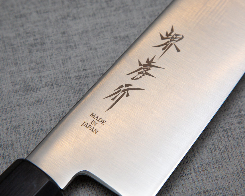 """Burrfection Knife"" Sakai Takayuki by Ryky AUS8 240mm Gyuto with Buffalo Horn Handle"