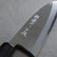 "Sakai Takayuki ""Shirokagami"" Shirogami #2 Mirror Finish Deba with Buffalo Horn Handle"