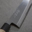 Tojiro Shirogami #2 Thin Bladed Mioroshi Deba