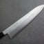 Tanaka Ginsan (Silver #3) Nashiji 240mm Gyuto with Wenge / Buffalo Horn Handle